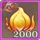 灵火种x2000.png