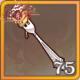 宝石小匕首x75.png