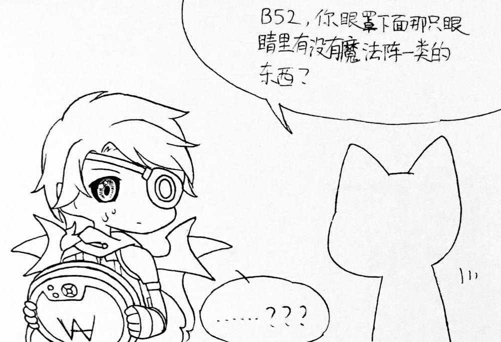 黑执事 (2).jpg