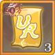 UR级神器挑战券x3.png