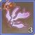叶海皇的翼摆x3.png