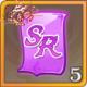 SR级神器挑战券x5.png