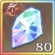 幻晶石x80.png