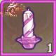 庆生蜡烛x1.png