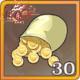 大金币包x30.png