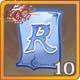 R级神器挑战券x10.png