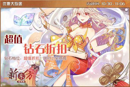 优惠大放送(复刻8).jpg