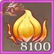 灵火种x8100.png