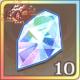 幻晶石x10.png