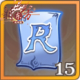 R级神器挑战券x15.png