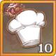 厨力x10.png
