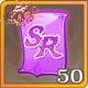 SR级神器挑战券x50.png