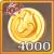 金币x4000.png