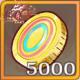 庆典代币x5000.png