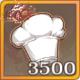 厨力x3500.png