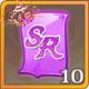 SR级神器挑战券x10.png