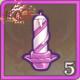 庆生蜡烛x5.png