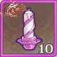 庆生蜡烛x10.png