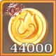 金币x44000.png