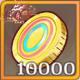 庆典代币x10000.png