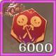 碎宵印记x6000.png