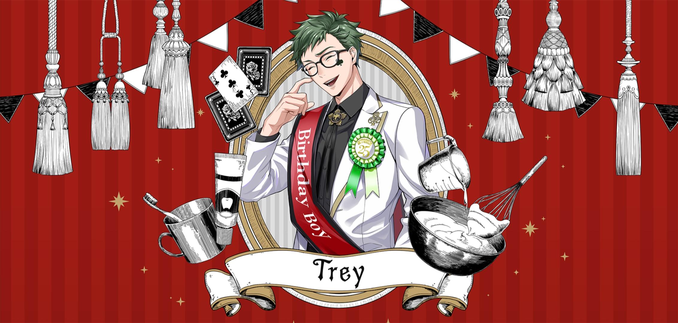 生日Trey.jpg