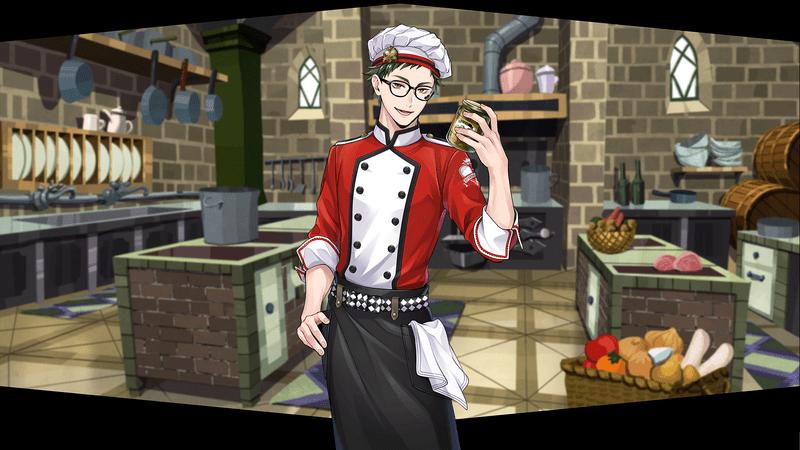 厨师Trey.png