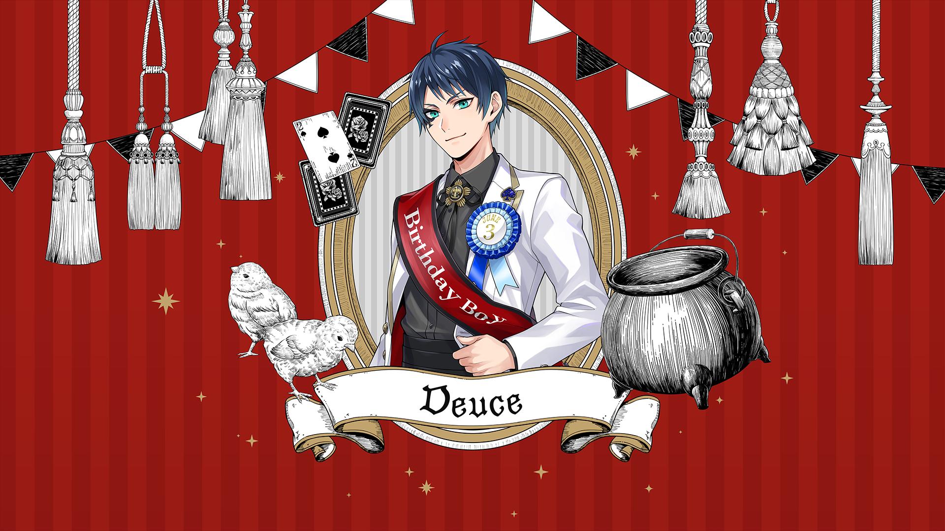 生日Deuce.png