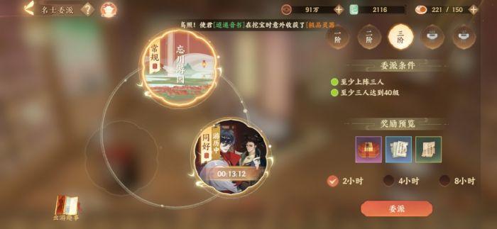 Screenshot 2021.jpg