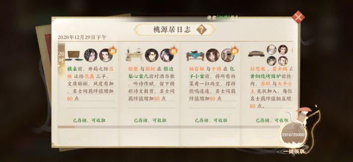 Screenshot2036.jpg