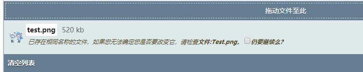 QQ截图20200310190931.png