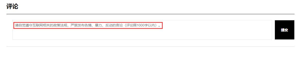 QQ截图20200908161616.png
