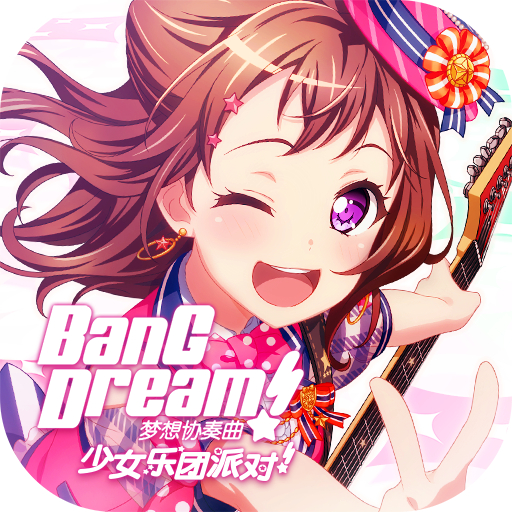 Bangdream icon.png