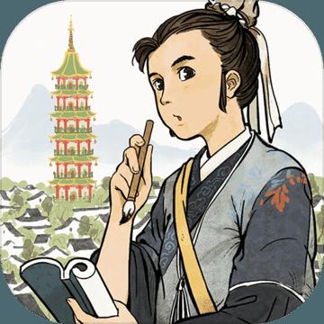 Jiangnan icon.png