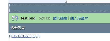 QQ截图20200310185228.png