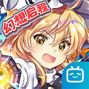 Touhoulostword icon.png