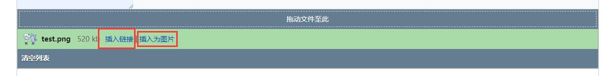 QQ截图20200310185015.png