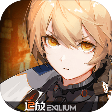 Gf2 icon.png
