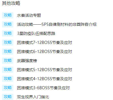 自动列表.png