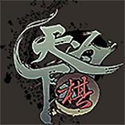 Tianxiaweiqi icon.png