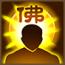 韦陀心法 icon.png