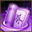 葵花神功 icon.png