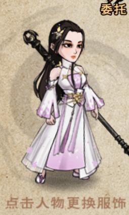 蝶纹纱裙.png