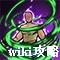 五毒神掌-赤练翻天.png