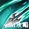 云龙枪法-天龙摆尾.png