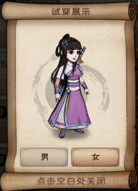 紫色绸衫女.png
