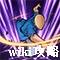 鬼影迷踪-鬼啸苍穹.png