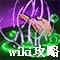 五毒神掌-青蛛缠魂.png