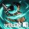 云龙枪法-武备.png