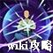 乾元功-静神凝虚.png